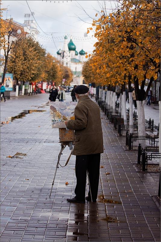 Ярославль прогулка по центру фото