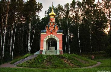Исток Москва-река Часовня