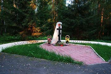 Памятник на месте гибели Виктора Талалихина