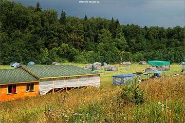 Детский лагерь в окрестностях Инино