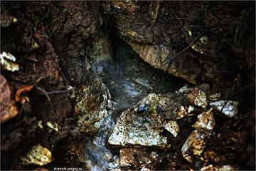 Водопад Радужный Начало