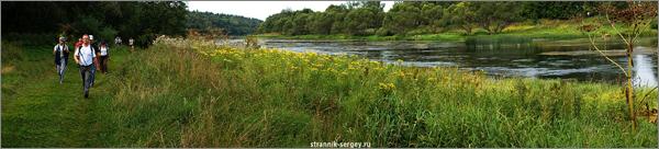 Москва-река: Окрестности села Васильевское