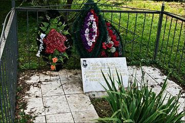 Памятник лейтенанту Гурьеву Николай Васильевичу