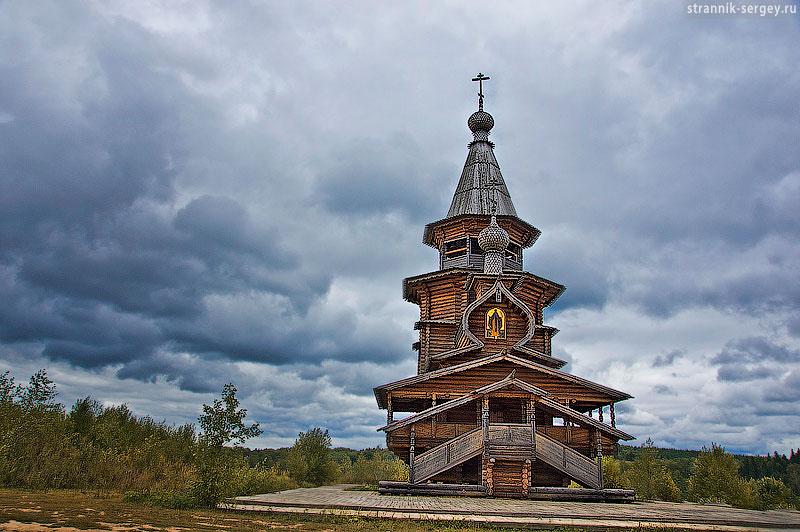 Водопад Гремячий. Храм Сергия Радонежского