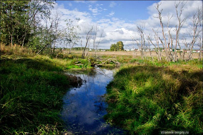 Исток Скачать Торрент - фото 9