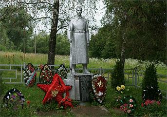 Кубасово Памятник