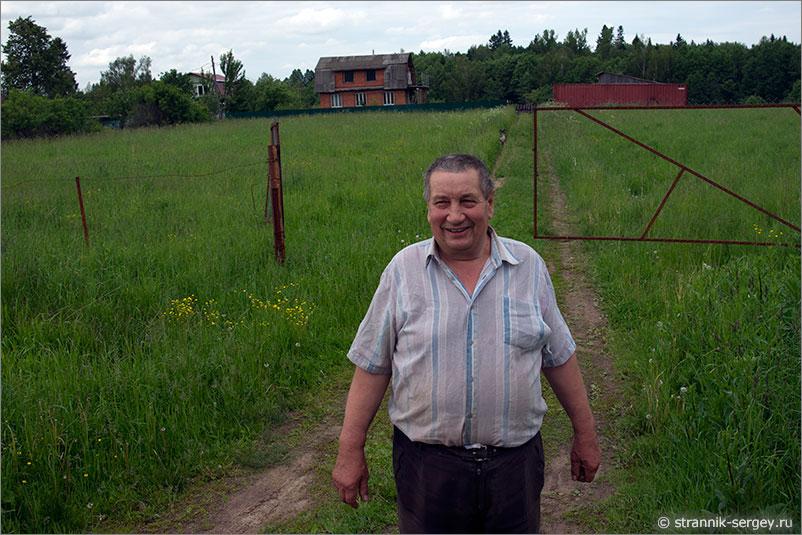 Русская природа - крестьянин