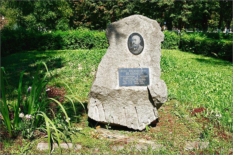 Памятник Илье Васильевичу Щапову