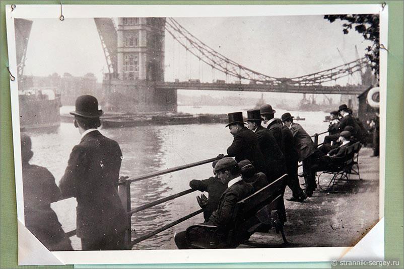 Лондон начало XX века