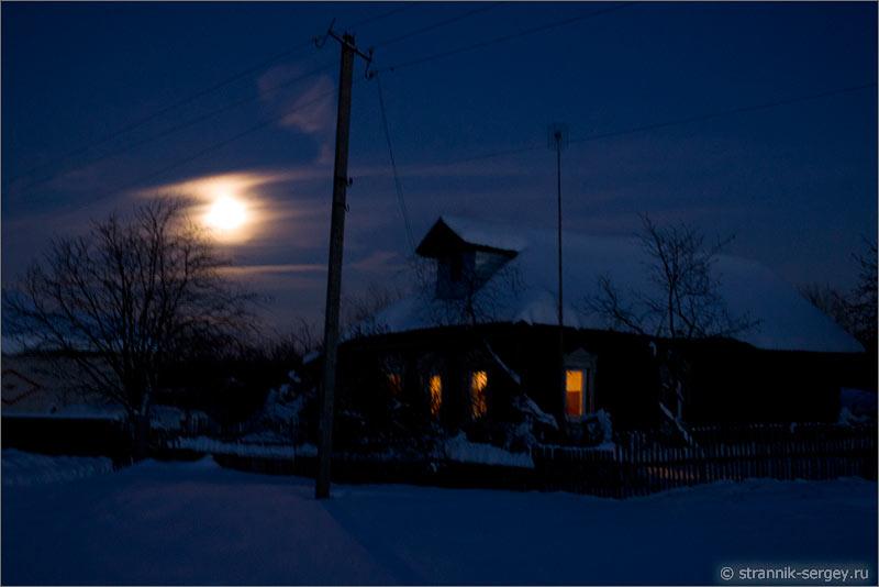 Зима зимняя ночь деревня полнолуние