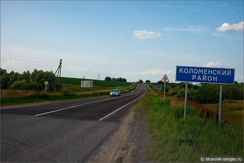 город озеры московской области знакомства