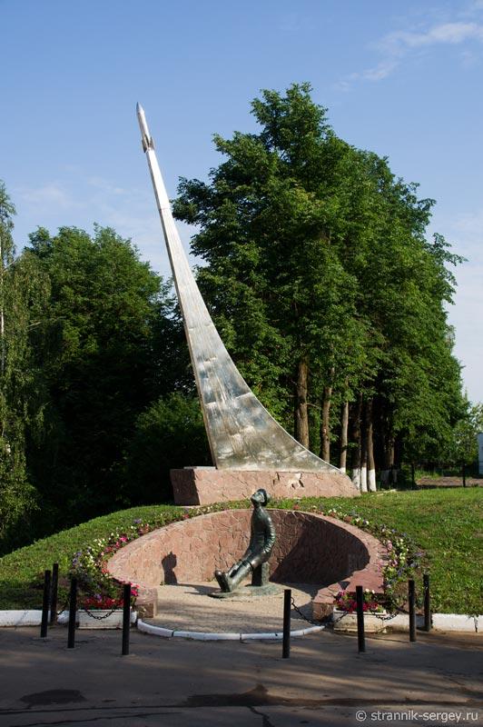 Поход по окрестностям Боровска
